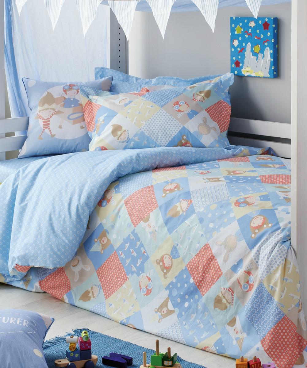 Σετ παπλωματοθήκη παιδική ALEGRIA, KENTIA last items   παιδικό δωμάτιο