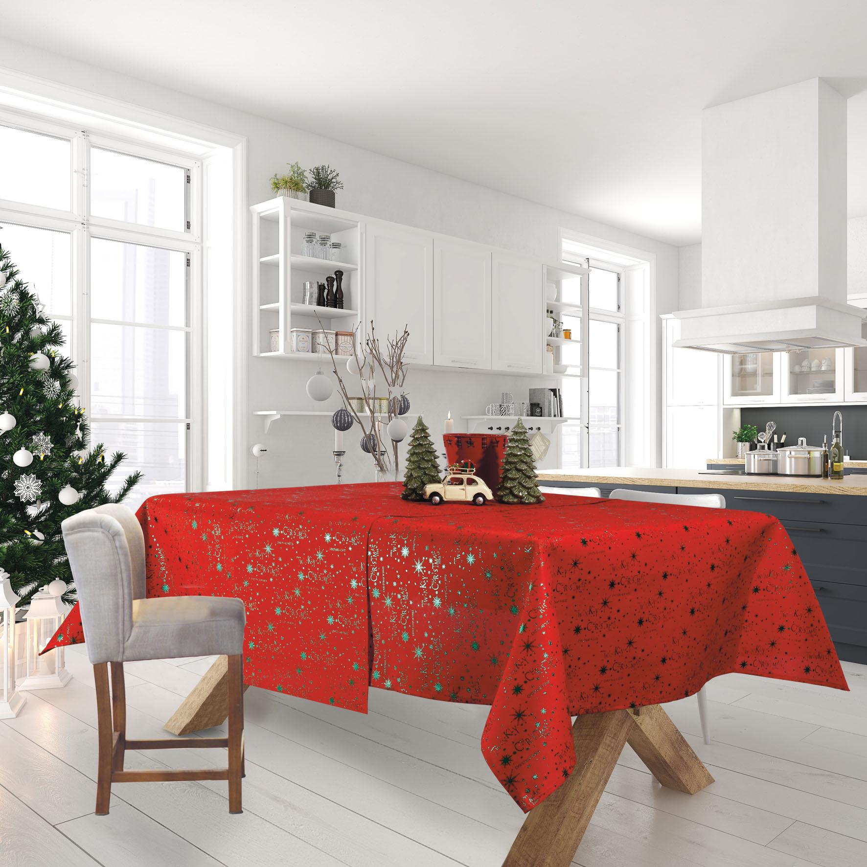 Runner CHRISTMAS KITCHEN LINE 0574 (40X140), DAS HOME εποχιακα ειδη   χριστουγεννιάτικη συλλογή   ράνερ   σουπλά χριστουγεννιάτικα