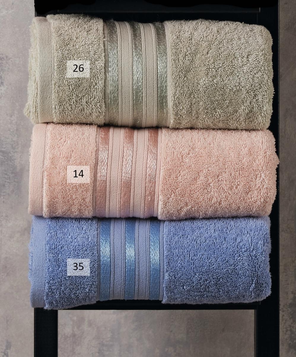 Σετ πετσέτες 2 τεμ. PERLA 14, KENTIA last items   μπάνιο